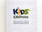 Набор детских коронок Kids Crown