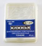 Клинья пластмассовые светопрозрачные 40 шт