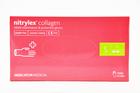 Nitrylex Collagen (Нитрилекс Коллаген) розовые перчатки