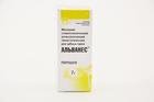 Альванес порошок - гемостатическое средство